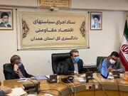 رئیس کل دادگستری همدان: طرح ابتکاری دستگاه قضایی همدان برای حل اختلاف فعالان اقتصادی