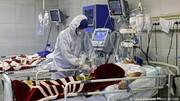 معاون درمان دانشگاه علوم پزشکی همدان: روند صعودی مبتلایان به کرونا تا سه هفته آینده در همدان ادامه خواهد داشت
