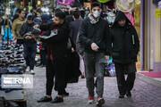 پیشبینی وضعیت کرونا در ایران طی ۶ ماه آینده