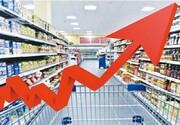 کالاهای با دوام یک ماه ۱۱.۶ درصد گران شدند