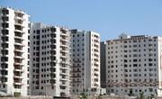 احداث ۹هزار واحد مسکونی در قزوین