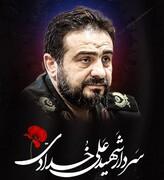 پیام تسلیت سخنگوی وزارت خارجه به مناسبت عروج شهادتگونه سردار خدادی