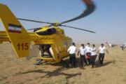 عکس | سقوط هواپیما در اطراف فرودگاه آزادی نظرآباد