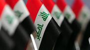 عراق رآکتور هستهای میسازد