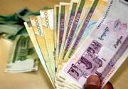 خبر خوش برای بازنشستهها/افزایش حقوق تا ۹۰ درصد شاغلان همتراز