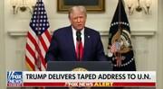 ترامپ کمپین انتخاباتی خود را به مجمع عمومی سازمان ملل کشاند!