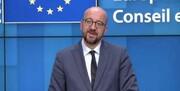 اتحادیه اروپا: برجام یکی از عناصر کلیدی امنیت در منطقه است