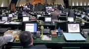 کلیات طرح تأمین کالاهای اساسی تصویب شد