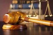 حکم سردفتر متخلف در پرونده طبری صادر شد