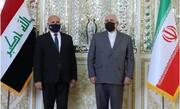 درخواست ظریف از وزیر خارجه عراق چه بود؟