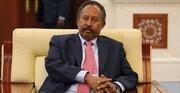 واکنش سودان به خبرها درباره عادی سازی با اسرائیل