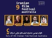 از پارسا پیروزفر تا پریناز ایزدیار، داوران جشنواره فیلمهای ایرانی استرالیا