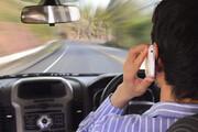 ببینید | استفاده از موبایل هنگام رانندگی به قیمت قطع دست راننده تمام شد