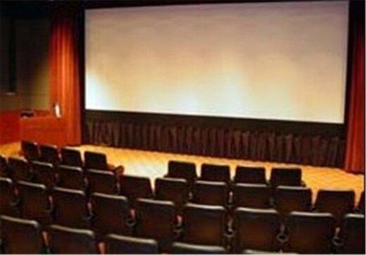 تفاهمنامه همکاری میان سازمان سینمایی و یک بانک