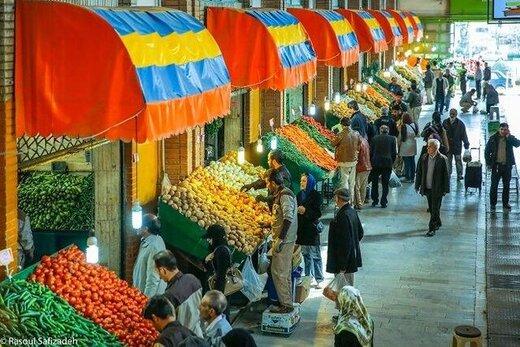 انواع میوه و سبزی در عمده فروشی ها چند قیمت خوردند؟
