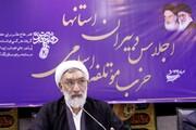 پورمحمدی: شاید اصلاح طلبان به سمت لاریجانی چرخشی داشته باشند /اگر لاریجانی کاندیدا شود، شورای وحدت درباره اش اظهارنظر می کند