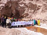 نخستین دوره رسمی آموزشی غارپیمایی در منطقه آزاد قشم برگزار شد