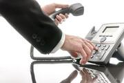 خطوط مرکز تلفن خاتم الانبیاء (ص) البرز دچار اختلال میشود