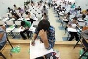اطلاعیه جدید آموزش و پرورش درخصوص مدارس استعدادهای درخشان
