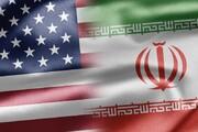حکم 1.46میلیارددلاری دادگاه امریکایی علیه ایران به بهانه گم شدن یک امریکایی در کیش