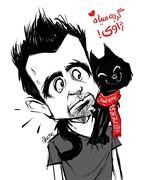 ببینید: اینم گربه سیاه ژاوی!