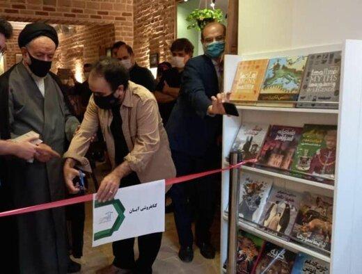 افتتاح کتابفروشی «آبان» با حضور اهالی فرهنگ