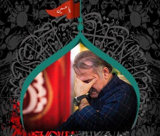حرفهای مهران رجبی را در «حس مشترک» بشنوید