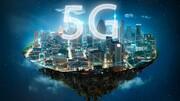 تعداد کاربران شبکه 5G از مرز ۱۰۰ میلیون گذشت/ این شبکه چه توانایی هایی دارد؟