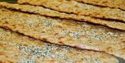 توضیحات سازمان حمایت درباره چگونگی تعیین قیمت نان