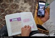 رایگان شدن اینترنت شبکه شاد؛ ۲۰ درصد دانشآموزان در سایر شبکههای اجتماعی هستند