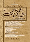 ارسال ۶۰۰ اثر به دومین کنگره شعر محرم در تبریز