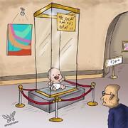 آخرین نوزاد ایرانی را ببینید!