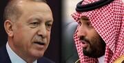 اقدام تازه عربستان علیه ترکیه