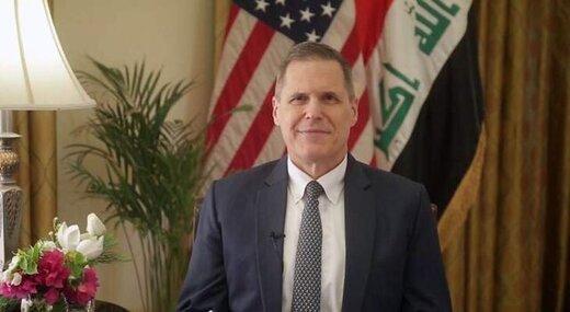 ادعاهای بیاساس سفیر آمریکا علیه ایران