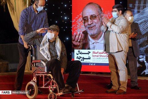 اختتامیه شانزدهمین دوره جشنواره فیلم مقاومت