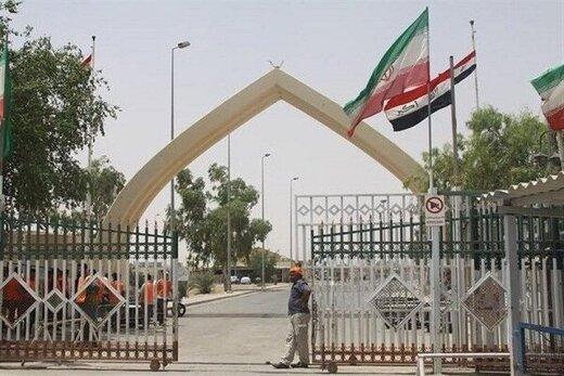 اطلاعیه ستاد مرکزی اربعین: هرگونه تجمع و راهپیمایی به سمت مرزها ممنوع است