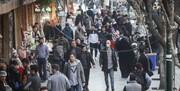 جزئیات تعطیلی یک هفتهای در استان تهران