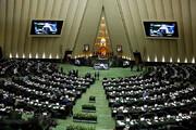 درخواست فوری برای تعطیلی ۲ هفته ای تهران