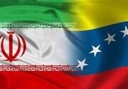 مادورو: ایران و ونزوئلا با عزت ایستادهاند