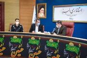 وضعیت زیرساختهای بدمینتون در البرز بررسی شد