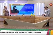 ببینید | مجری تلویزیون: با کدام معیاری چاوشی و آمنه سادات ذبیحپور چهره سال فضای مجازی شدند؟