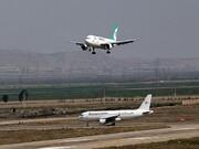 پروازها به ترکیه در چه وضعیتی هستند؟