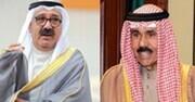 با مهمترین گزینههای مطرح برای جانشینی امیر کویت آشنا شوید