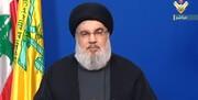 هشدار دبیرکل حزبالله درباره توطئه تازه آمریکا در منطقه