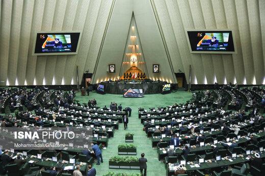 آغاز بررسی برنامه و صلاحیت وزیر پیشنهادی صنعت در مجلس