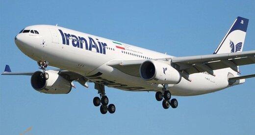 کاهش ۵۶ درصدی پروازهای فرودگاه قشم در نیمه نخست امسال / رشد 20 درصدی جابجایی مسافر هوایی در شهریور