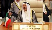 کویت پس از شیخ صباح؛این کشور به کدام سو میرود؟