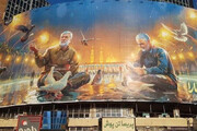 ببینید   تصویر شهید سلیمانی و ابومهدی روی دیوارنگاره میدان ولی عصر(عج)