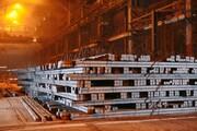 علل نوسانات قیمت آهن در ماه های اخیر