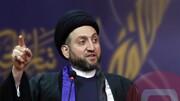 حکیم خطاب به سفیر آمریکا: عراق به عرصه تعرض به همسایگان تبدیل نمیشود